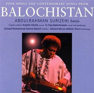 Abdulrahman Surizehi -  Folk Songs and Contemporary Songs from Balochistan