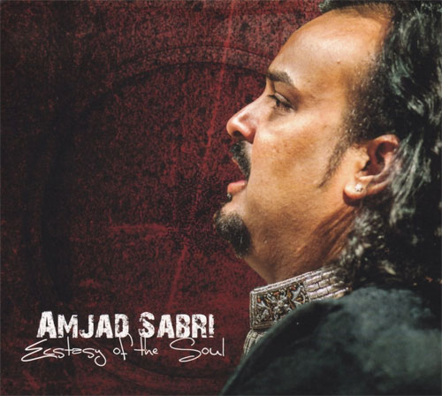 Cover of Amjad Sabri's solo album titled Ecstasy of the Soul