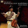 Bayarbaatar Davaasuren The Art of Mongolian Khoomii (ARC Music, 2015) Sometimes it is not so easy to step out of our comfort zone. That being said let me suggest for […]