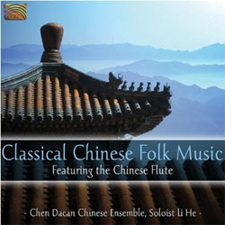 Chen Dacan's Chinese Ensemble -  Classical Chinese Folk Music