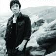 Jake Shimabukuro Grand Ukulele Live in Boulder (Hitchhike Records,2013) The latest video by ukulele maestro Jake Shimabukuro demonstrates how a single musician with a small musical instrument can deliver a […]
