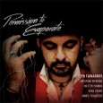 Joseph Tawadros has managed to raise the bar yet again, as if the latter wasn't already elevated enough. Permission To Evaporate completes a trilogy of superlative albums cut by the […]