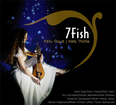 Cover of Kelly Thoma's album 7Fish