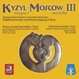 Various Artists Kyzyl-Moscow III – Traditional music and throat singing of Tuva (Sketis Music SKMR-083, 2013) Kyzyl-Moscow III – Traditional music and throat singing of Tuva features several leading Tuvan […]