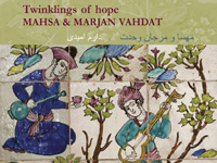 Mahsa & Marjan Vahdat - Twinklings Of Hope