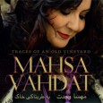 Mahsa Vahdat Traces of an Old Vineyard (Kirkelig Kulturverksted, 2015) I confess an affinity to hear real female vocals, not those digitally enhanced vocals that always evoke images of animated […]