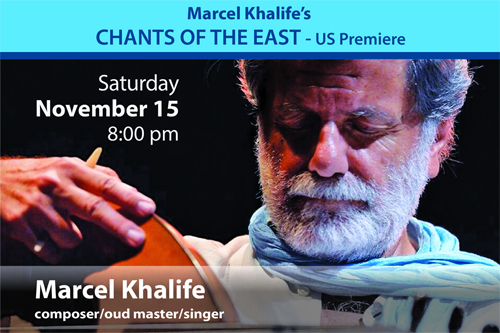 Marcel_Khalife_Haverford