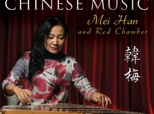 Mei Han and Red Chamber's Globe-trotting Enchantment