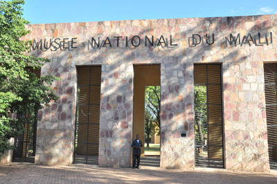 The National Museum of Mali in Bamako - Photo by Evangeline Kim