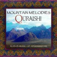 Quraishi Mountain Melodies (Evergreen Music, 2014) Human beings are extraordinary creatures. We are capable of such great works, dazzling creativity, boundless charity and dig-down-deep heroism. We are also ruthless and […]