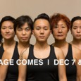 The Raging Asian Women Taiko Drummers will present their show From Rage Comes on December 7 and 8, 2013 at Betty Oliphant Theatre in Toronto. The concert rooted in taiko […]
