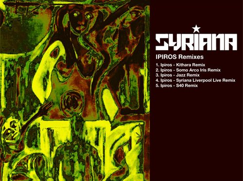 Syriana's Ipiros Remixes for a Great Cause