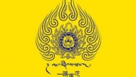 Tsering Tan and Zhang Xiaoyin The Snow Lotus: Improvisations on Tibetan Buddhist Hymns (Rhymoi Music, 2014) Unless you are a hermit just down from the mountain to check your email […]