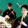 Yo – Spirit Of Asia is set to perform on Friday, April 17, 2015 at Small World Music's 13th Annual Asian Music Series in Toronto World music act Yo […]