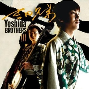 The Yoshida Brothers - III