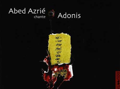 L&T: Abed Azrie