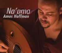 Amos Hoffman - Na'ama