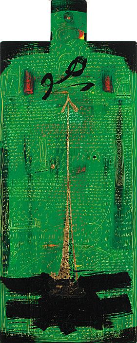 "Khaled Ben Slimane, ""Ascension II"", 2007, Acrylic on Panel, 125 x 50 cm, Courtesy La Marsa Gallery"