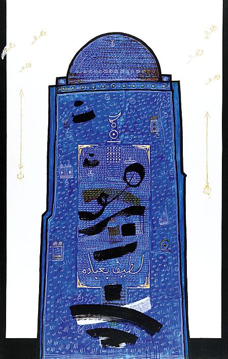 "Khaled Ben Slimane, ""Ascension X"", 2009, Acrylic on Canvas, 260 x 150 cm, Courtesy La Marsa Gallery"