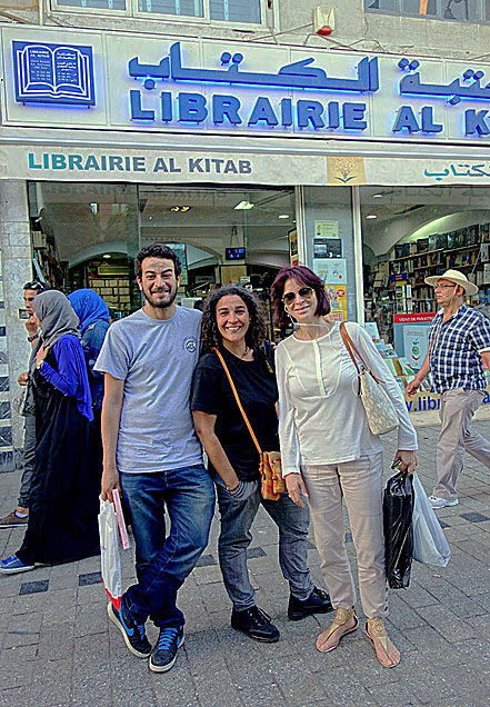 Azyz Amami, Rim Temimi, Fathia Meddeb — Avenue Bourguiba