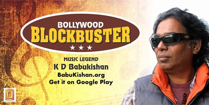 Multifaceted Indian Musician Babu Kishan Releases 32 Albums on GooglePlay