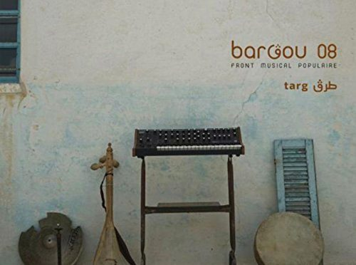 Bargou 08 at the Top of the Transglobal World Music Chart in April 2017