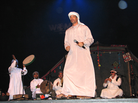 Bedouin Jerry Can Band