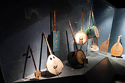 Centre for Arabic and Mediterranean Music