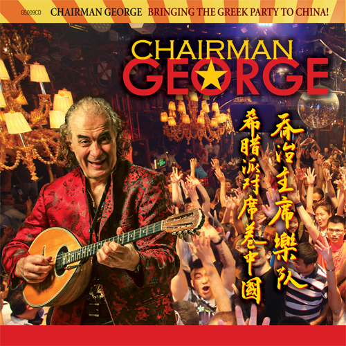 Chinese music | World Music Central org