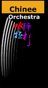 Chinee_Orchestra