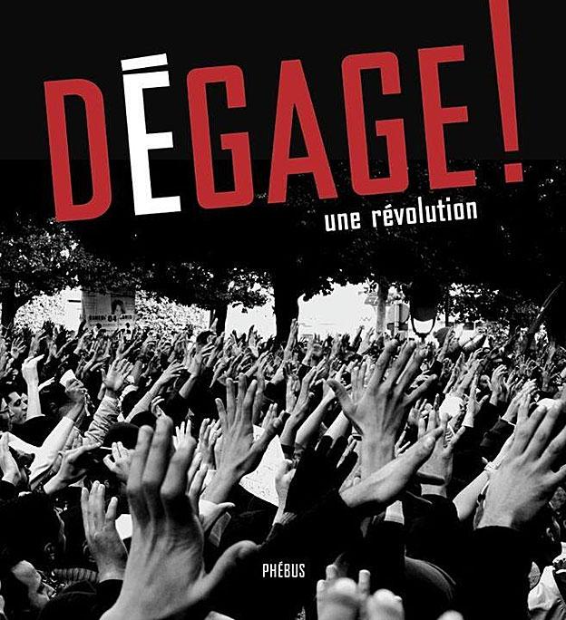 Degage_Tunisia