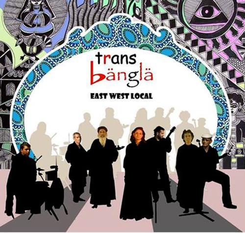 East West Local - TransBangla