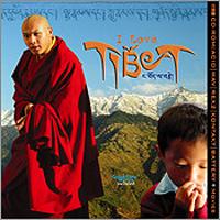 I_Love_Tibet