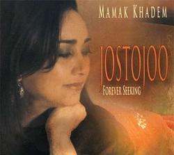 Mamak Khadem - Jostojoo Forever Seeking