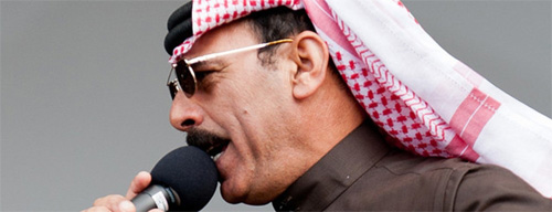 Syrian World and Electronic Music Sensation Omar Souleyman to Perform in New York City