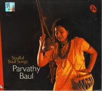 Parvathy Baul - Soulful Baul Songs