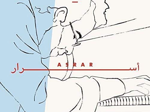 Transfixing Arabic Sounds from Philippe El Hage and Youssef Hbeisch