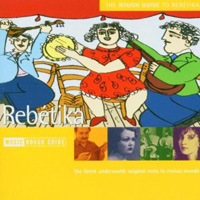 Various Artists - The Rough Guide to Rebétika