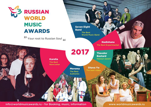 Winners of The 2nd Annual Russian World Music Awards Announced