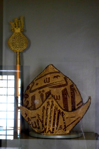 Mevlana Museum, Shams of Tabriz' Hat and His Al-Fatiha Banner — Photo by Evangeline Kim