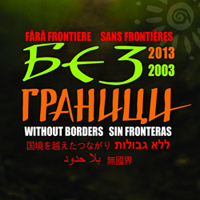 Without_Borders_2013