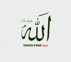 Youssou N'Dour  - Egypt