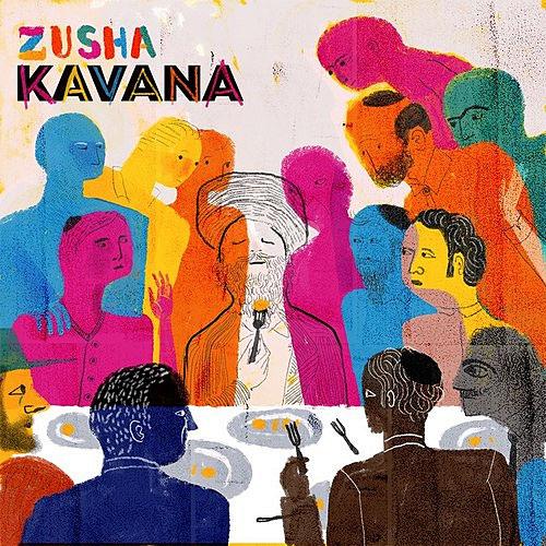 Zusha - Kavana (indie release, 2016)