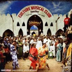 Culture Musical Club - Shime!