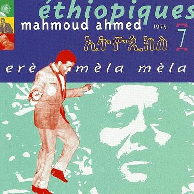 Ethiopiques Volume 7 -  Mahmoud Ahmed