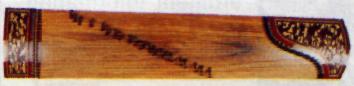 Guzheng. Courtesy of Wind Records.