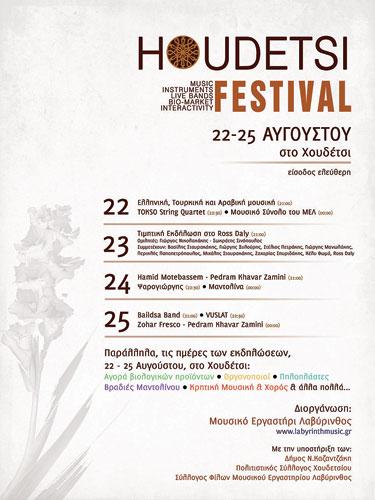 houdetsi_festival500