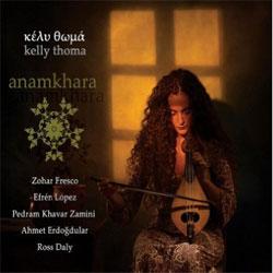 Kelly Thoma - Anamkhara