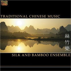Silk and Bamboo Ensemble -  Traditional Chinese Music